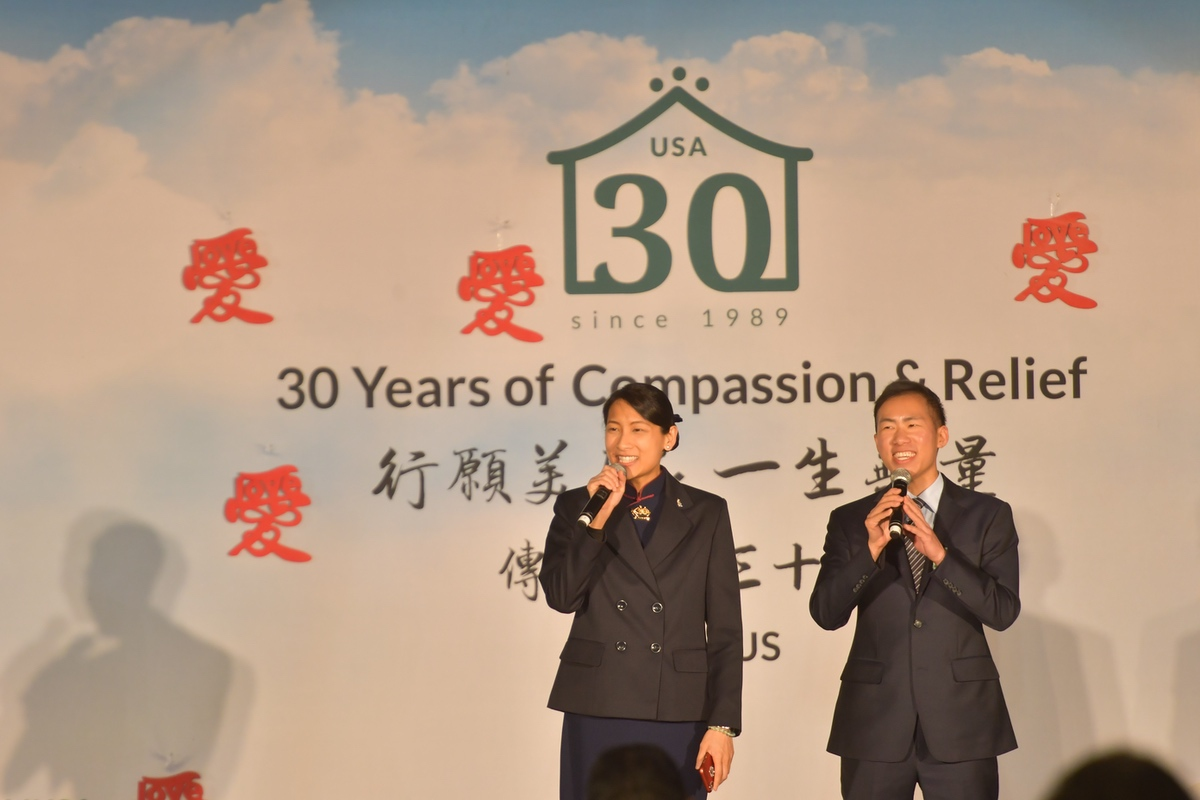 30th anniversary party - 8